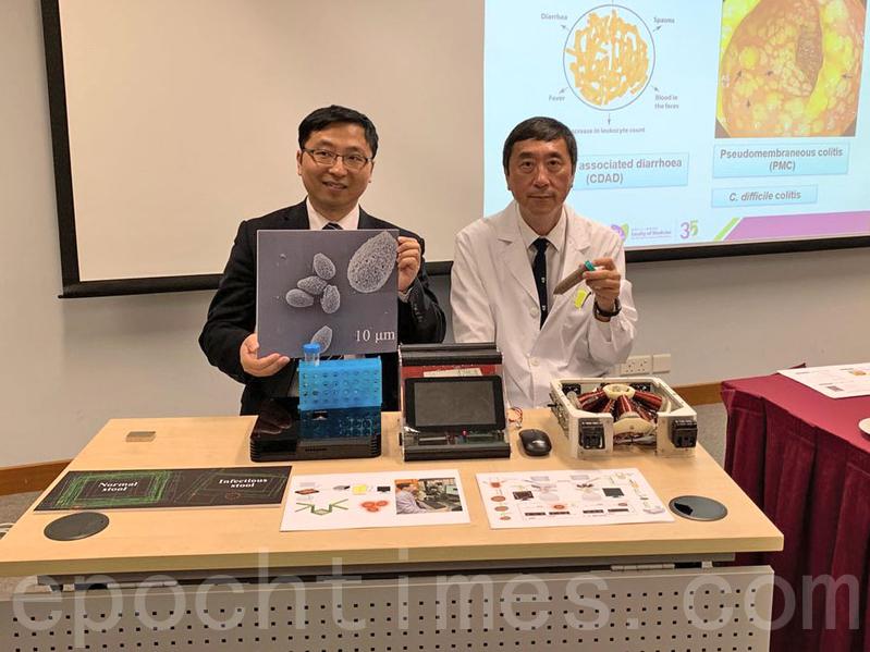 中大研究團隊成功研發一款以靈芝孢子合成的微型機器人,可以在15分鐘檢測到難辨梭菌毒素,比原有檢測方法更快更準確。(趙若水/大紀元)