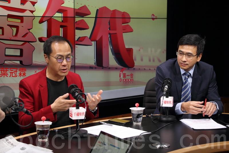 梁繼昌(左)建議開徵陸路離境稅,減少旅客對地區的影響。崔慶昭建議為跨國企業提供8.25%利得稅優惠,吸引企業在香港設立地區總部。(蔡雯文/大紀元)