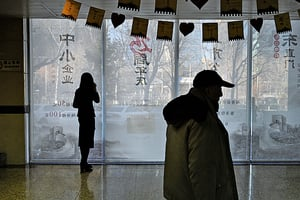 中企2019面臨倒閉潮