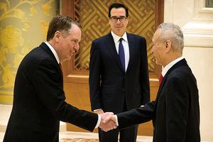 中美高層展開一連兩天談判