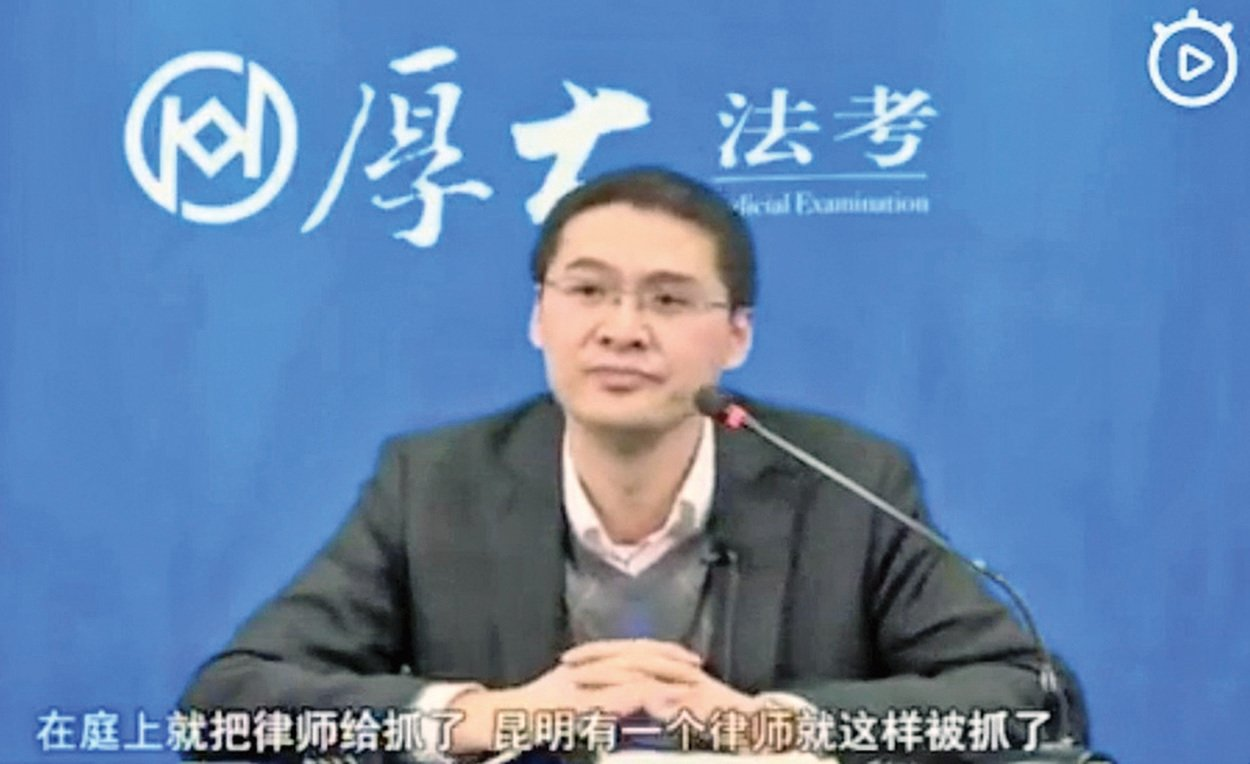 中國政法大學刑事司法學院教授羅翔在一個培訓班上揭中共司法黑幕,提到一名律師在法庭上當庭被捕,獲釋後出家做了和尚。(影片截圖)