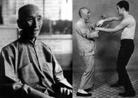 詠春拳文革遭遇 武林劫難的縮影