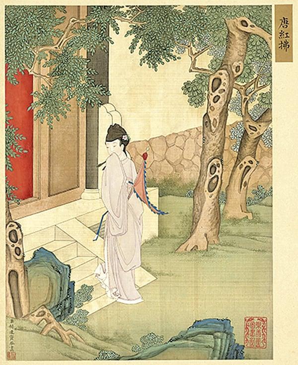 """""""畫麗珠萃秀""""中所繪紅拂女(公有領域)"""