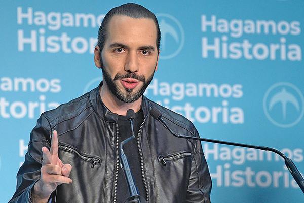 薩爾瓦多新總統布克萊(Nayib Bukele)表示,要重新調查薩中建交原因。(Getty Images)