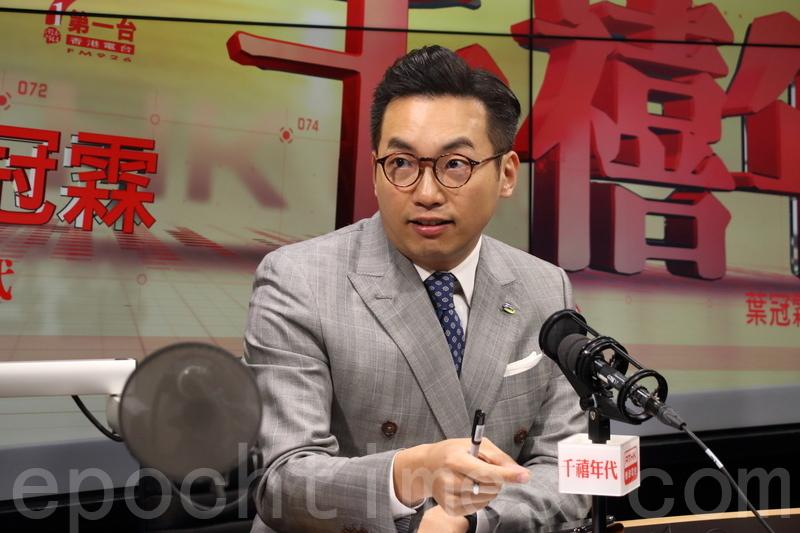 楊岳橋批修逃犯條例助中共打開缺口