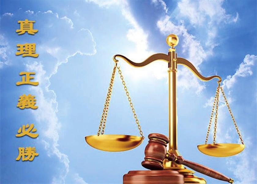 律師為法輪功學員無罪辯護