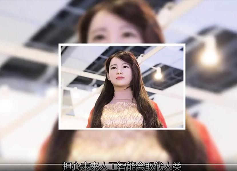 中共發展AI人妻可嚴控百姓