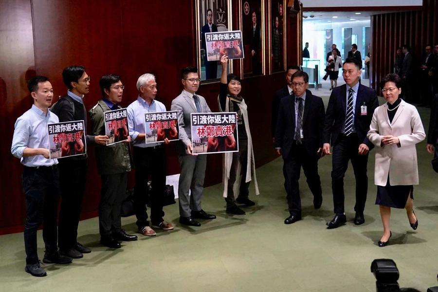 議會陣線抗議林鄭修訂逃犯條例