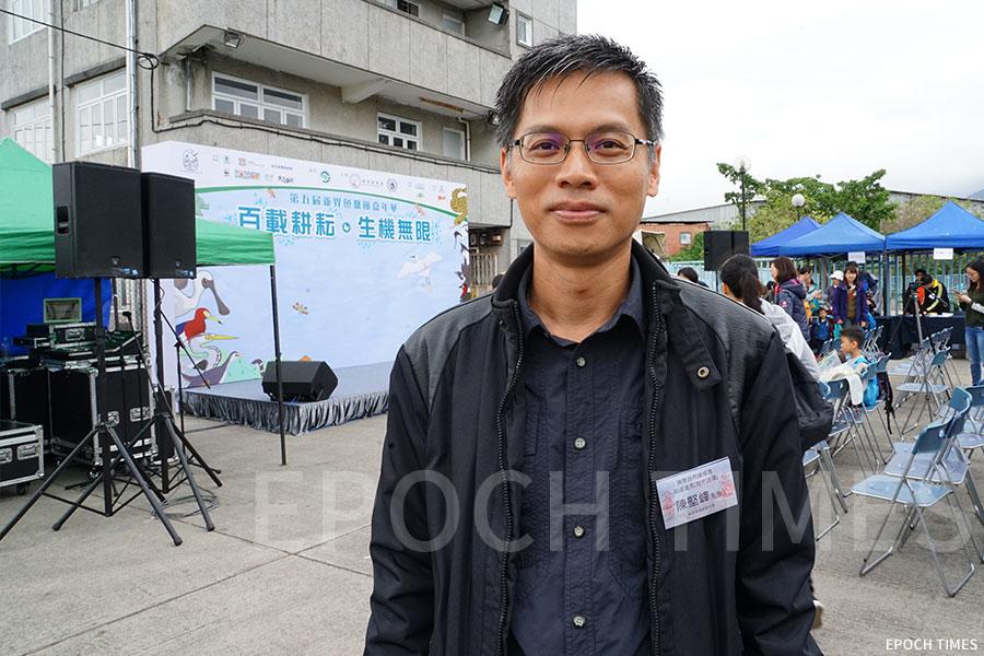 漁護署助理署長(自然護理)陳堅峰。(曾蓮/大紀元)