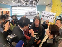 社民連抗議大灣區規劃宣講會 斥特首賣港求榮