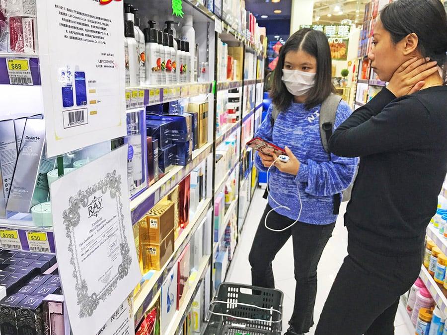 過年前,大陸消費者在藥皇屯門分店採購高品質美容品。