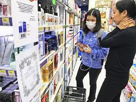 藥皇:消費者更青睞高品質正版正貨