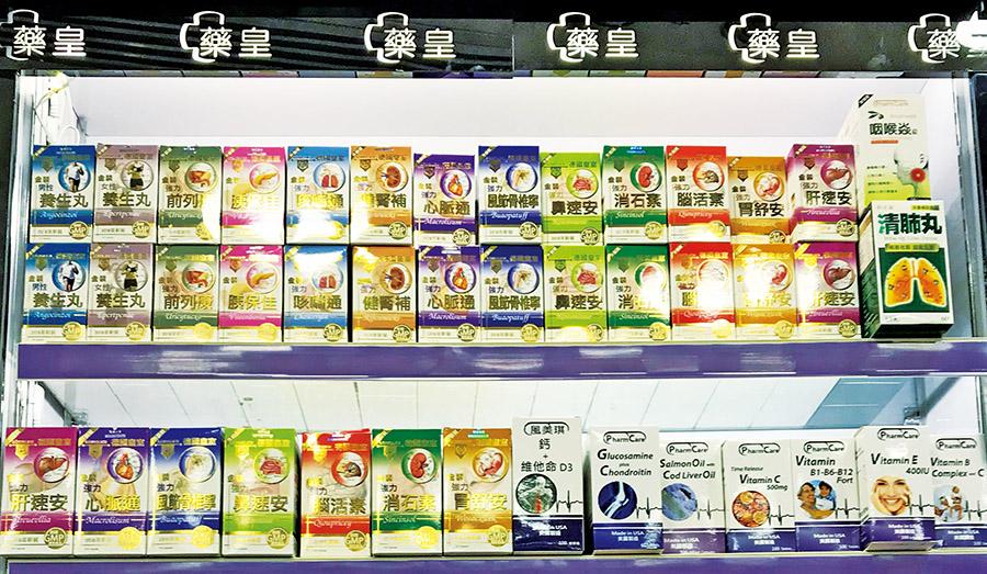 德國皇室是消費者最常向藥皇詢問及選購的保健品牌之一,其中最熱賣的產品例如消石素、腦活素等。