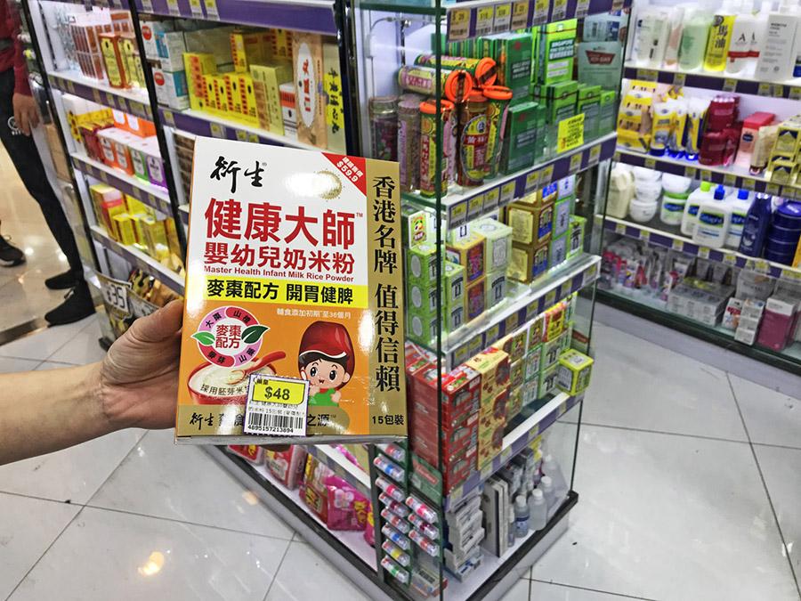 新年期間,很多大陸消費者購買保健品送禮,使之成為藥房業績主力。