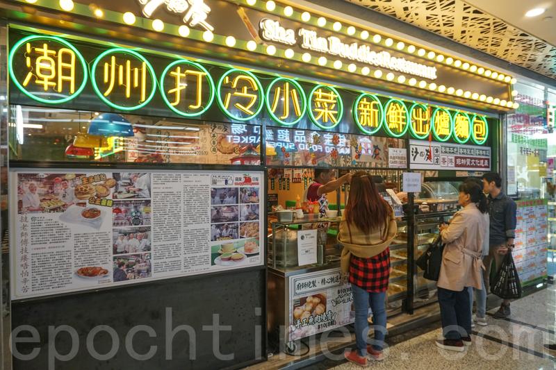 餐廳隔籬有售賣新鮮出爐麵飽蛋撻的櫃位。