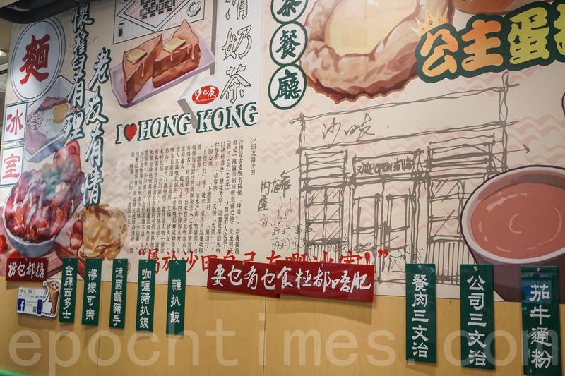餐廳牆上貼滿食物名稱和圖片和海報。