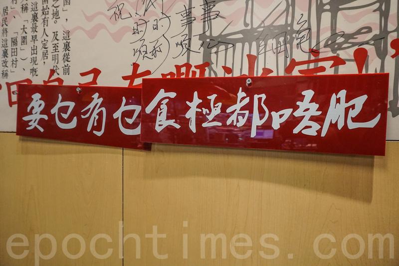 適逢過年,有一些有趣生動的廣東話祝賀句子,例如:「要乜有乜」 、「食極唔肥」)等等。