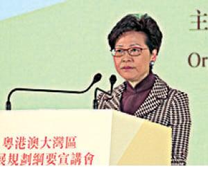 香港特首林鄭月娥昨出席《粵港澳大灣區發展規劃綱要》宣講會。(蔡雯文/大紀元)