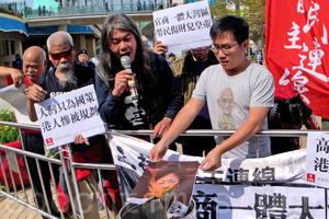 政黨抗議大灣區規劃宣講會
