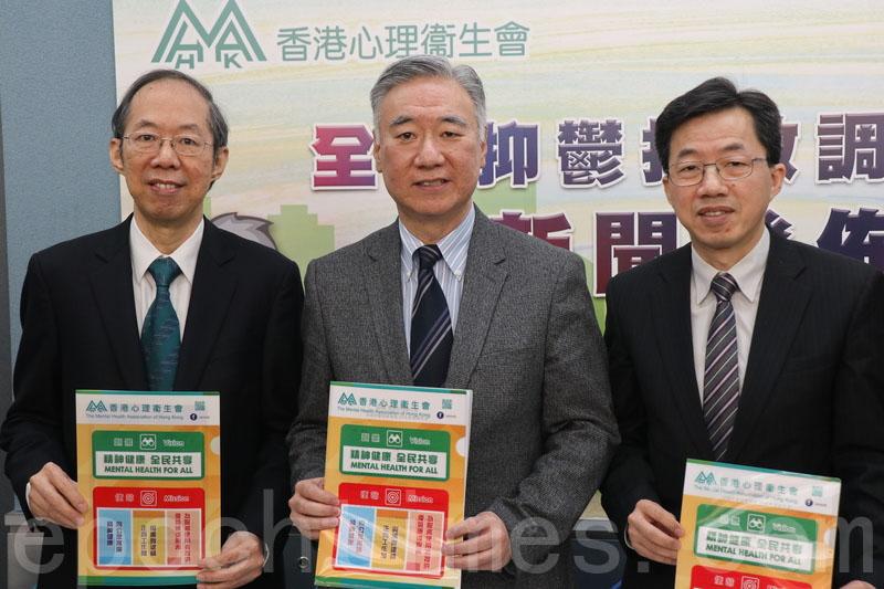 香港心理衛生會的調查發現,港人抑鬱指數再創新高,年齡越小抑鬱指數越高。(江夏/大紀元)