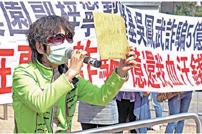 苦主陳小姐呼籲民眾到大灣區投資要小心。(李逸/大紀元)