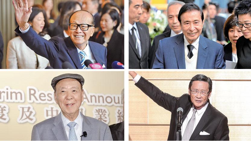 《福布斯》香港十大富豪排名榜,(左上起)李嘉誠、李兆基、(左下起)呂志和、吳光正等大地產商年年榜上有名,印證「買樓可以發達」、「創業只是為業主打工」等觀念成為真理。這樣的風氣如何鼓勵社會創新創業?(大紀元資料圖片)