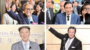 富豪榜明示香港只有房地產 CCL於170水平整固 新界區連升兩周