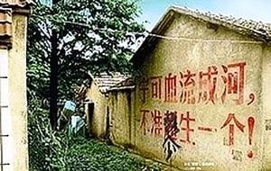 專家:中共「計劃生育」侵蝕中國經濟