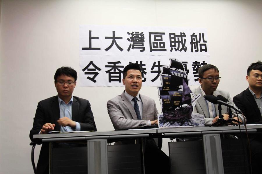 政黨憂慮大灣區規劃令香港失去優勢