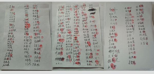 村民們的簽字和手印(明慧網)