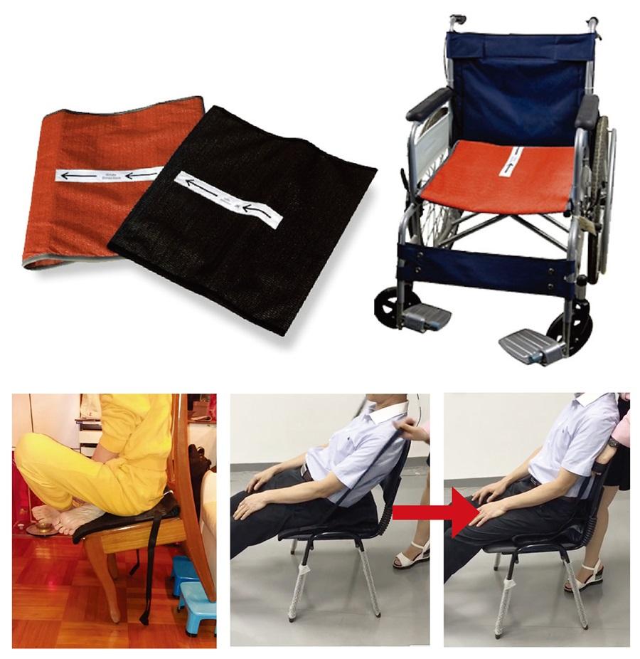 「單向移動雙面防滑座墊」,專業為坐輪椅人士及行動不便人士設計。其捲筒設計和特強防滑物料,可防止用家從座位上向前滑落。另一方面,照顧者向反方向拉,就可輕鬆將人扶正。座墊已獲外國醫院、護理機構和本港公立醫院採用。