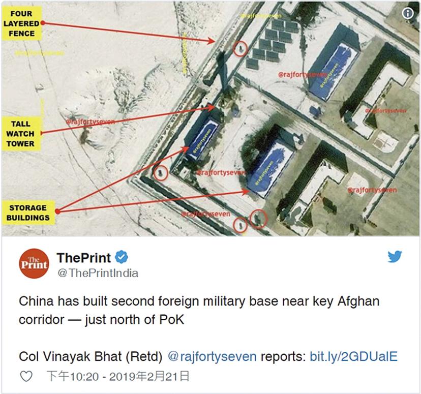 中共第二海外軍事基地被圖示