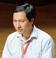 賀建奎論文被撤 期刊:隱瞞實驗內容