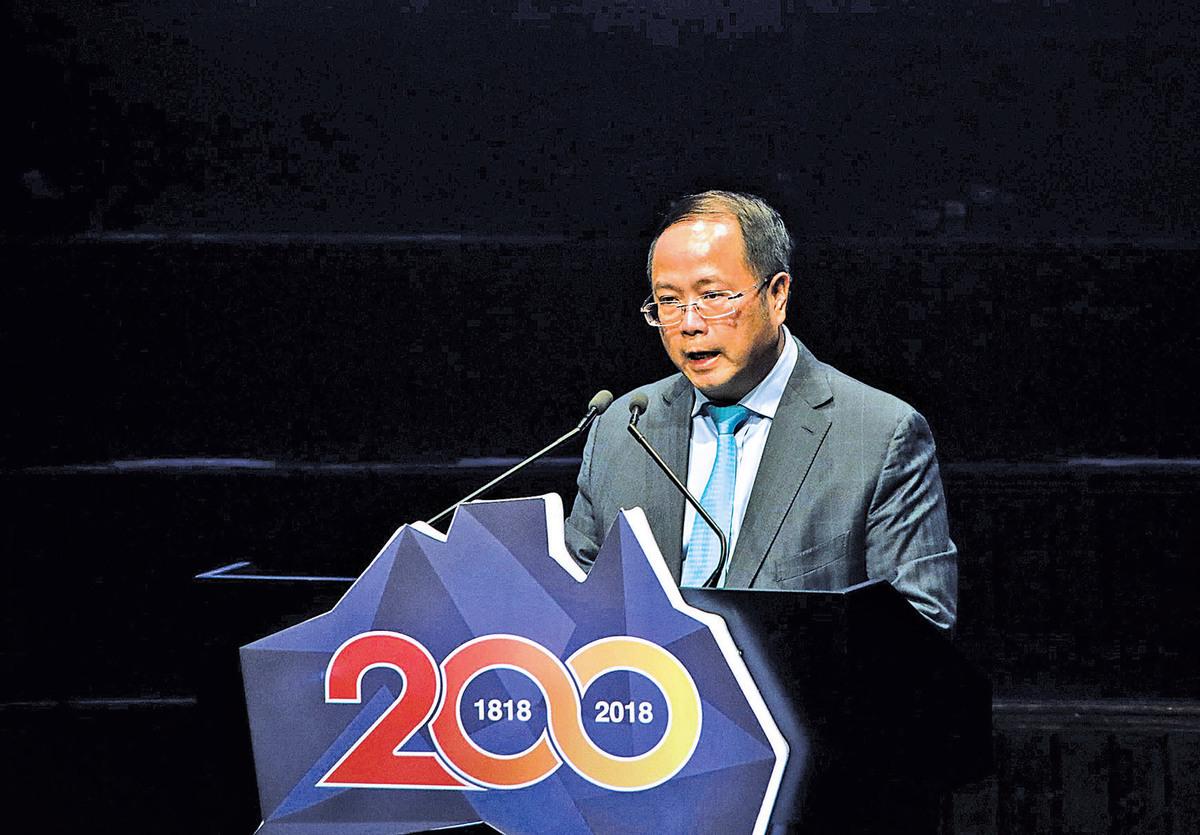 2018年5月20日晚,黃向墨在一次華人活動上講話。(大紀元資料室)