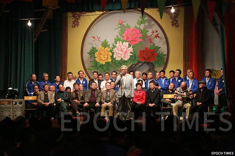 正月十三日晚上,一眾嘉賓前來汀角村賀誕。(陳仲明/大紀元)