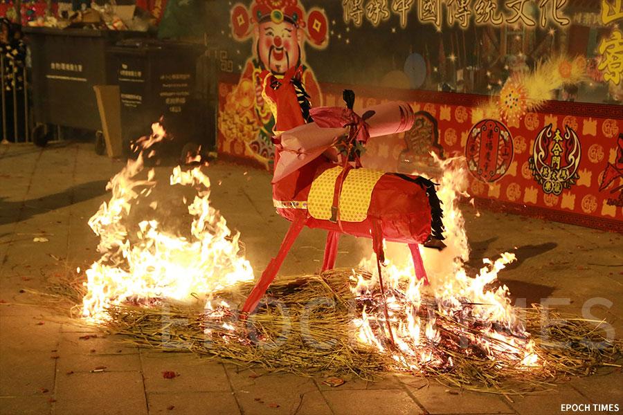 「化馬」儀式。(陳仲明/大紀元)