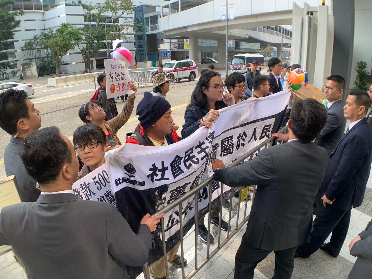 社民連成員向財政司司長陳茂波送波,要求還富於民。(李逸/大紀元)
