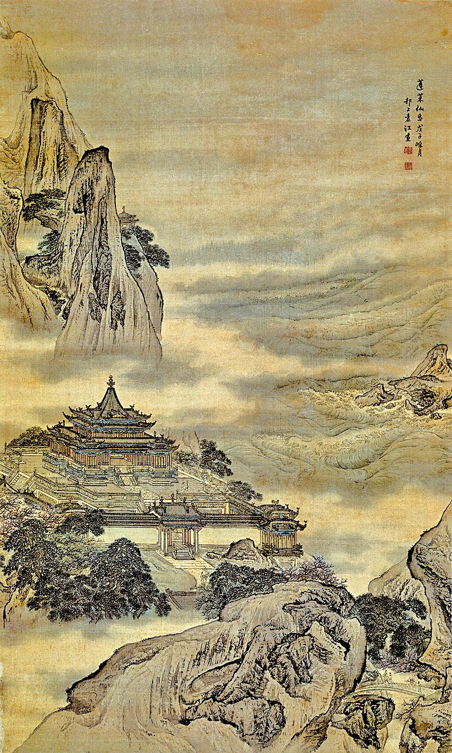 清袁江繪 蓬萊島(公有領域)