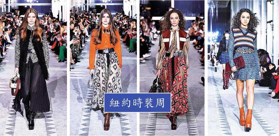 Longchamp 2019 秋冬系列服飾 展現優雅的波西米亞風情