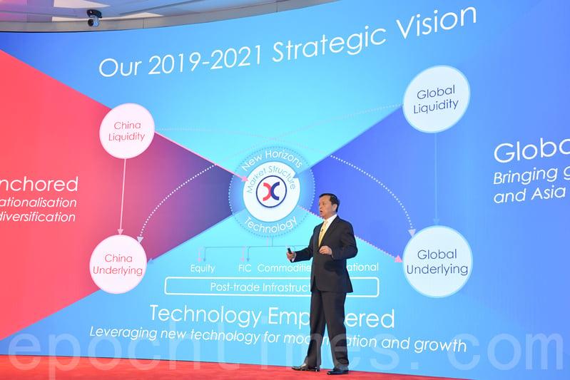港交所今天推出未來三年戰略計劃,港交所行政總裁李小加表示,三年計劃的重點主要聚焦立足中國、連接全球和擁抱科技三大主題。(郭威利/大紀元)
