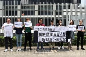 議員再炮轟預算案親北京