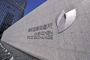 中國經濟放緩股市卻暴漲 A股二月暴漲14%恆指飆2.5%
