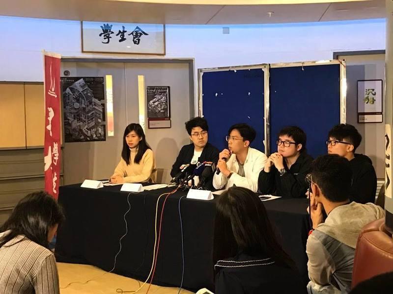 理大民主牆事件四名涉事學生被罰 議員感憤怒