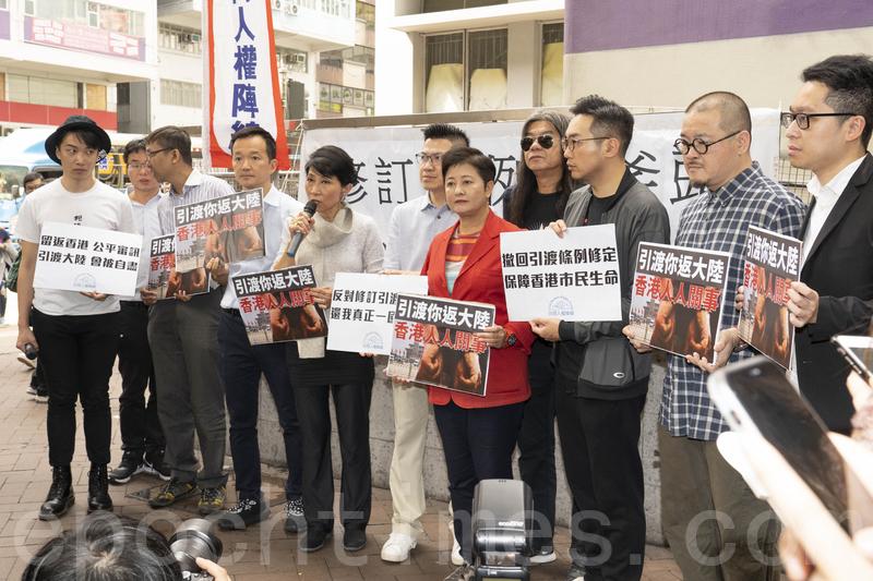 民主派和民陣昨日宣佈,將舉行一連串抗議活動反對修改《逃犯條例》,包括月底舉行的「反對修訂引渡條例大遊行」。(李逸/大紀元)