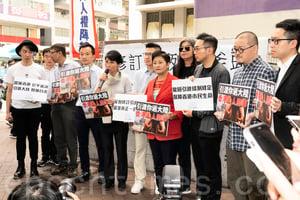 民主派月底遊行反修訂逃犯條例