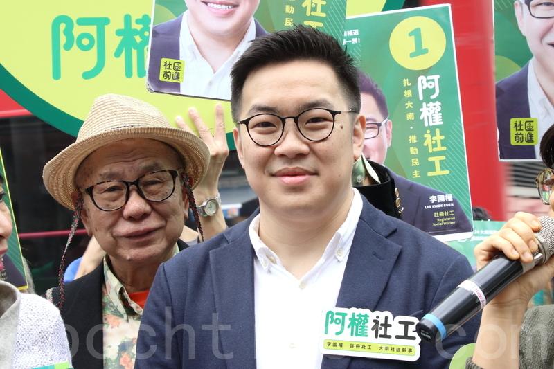 李國權指,現時評估自己有一半機會勝出,勝出關鍵視乎當區選民會否出來投票。(蔡雯文/大紀元)