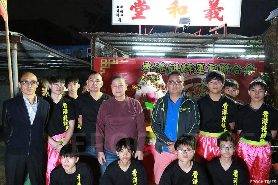 「香港北麒麟隊」成立典禮,駱桂平師傅(左五)與徒弟、徒孫合照。(陳仲明/大紀元)