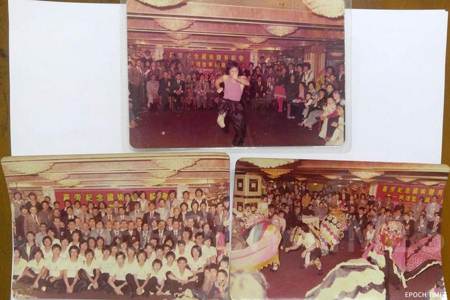 駱桂平師傅廿六歲創辦「羅旁紀念國術體育總會」。(受訪者提供)