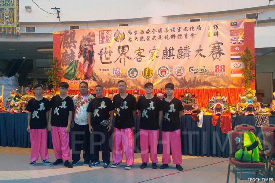 駱桂平師傅(左四)帶領徒弟參與二零一七年世界客家麒麟大賽,團隊榮獲金獎。(受訪者提供)