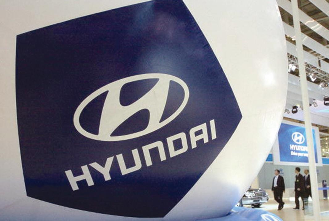 現代汽車行政總裁日前表示,將削減在大陸產能並裁員。圖為資料照。(AFP)